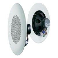Vestavný stropní reproduktor JBL CSS8018, 97 dB, 20/40 W, bílá