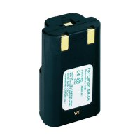 Akumulátor pro videokameru CANON NB-5H
