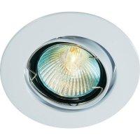 Vestavné svítidlo Basetech CT-3107 MR16, G5.3, 35 W, bílá/hliník
