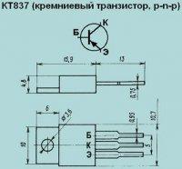KT837U P 30V/8A 30W TO220