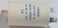 1u5/450V motorový kondenzátor 30x47mm