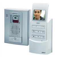 Bezdrátový domácí telefon GEV CVF, 086005, 1 rodina, 120 m, bílá/stříbrná
