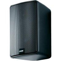 Regálový reproduktor Canton Plus GX.3, 45 Hz - 26000 Hz, 100 W, 1 pár, černá