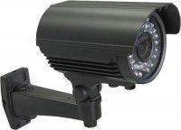 Kamera CMOS 1200TVL YC-35CR4, objektiv 2,8-12mm