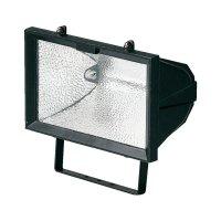 Venkovní halogenový reflektor Brennenstuhl H 1000, 1000 W, bez kabelu, černá