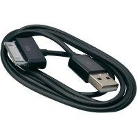 Nabíjecí datový kabel pro tablety Samsung, 1 m, černá