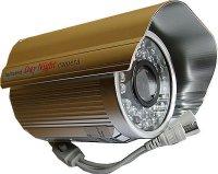 Kamera CCD 700TVL YC-35MW2-V, objektiv 6mm DOPRODEJ