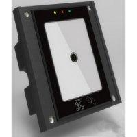 Podsvícená elegantní QR čtečka QR-86 EM, IP44, WG26 NOVINKA