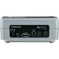 Dokovací stanice pro pevný disk Freecom 35296, SATA, eSATA, FireWire 400, USB 2.0