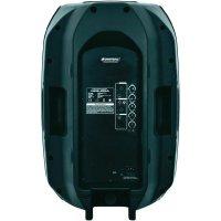 Aktivní reprobox Omnitronic NKB-215A, 120 dB, 200/300 W