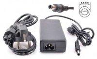 Napáječ, síťový adaptér pro notebooky ASUS 19V/3,42A