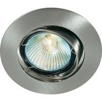 Vestavné svítidlo Basetech Standard SP CT-3107 MR16, G5.3, 35 W, chrom/železo