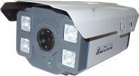 Kamera CMOS HD 1080P YC-9028V20s, objektiv 6mm