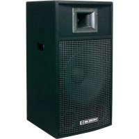 Aktivní reprobox Mc Crypt PA 12/2A, 120 dB, 200/300 W