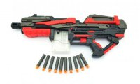 Pistole ROTARY GUN 54 cm
