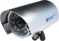 Kamera CCD 700TVL YC-886W, objektiv 6mm