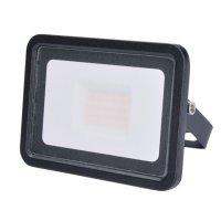 LED venkovní reflektor Eco, 20W, 1300lm, 4000K, černý WM-20W-K