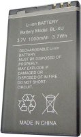Baterie TINKO BL-4U 3,7V/1000mAh do telefonů Nokia DOPRODEJ