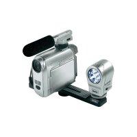 LED svítilna Hama Magnum DigiLight