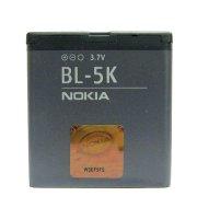 Baterie gsm NOKIA BL-5K 1200mAh