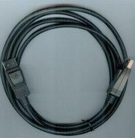 Kabel Displayport 2m, kabel 6mm