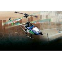 RC model vrtulníku Carrera Green Vecto, 2,4 GHz, RtF