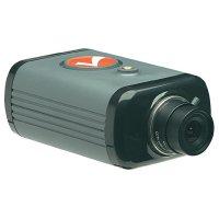 Bezpečnostní kamera LAN, max. 1280 x 1024 pix Intellinet