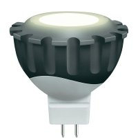 LED žárovka Ledon MR16, 28000184, GU5.3, 7 W, 12 V, 50 mm, teplá bílá
