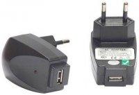 Napáječ, síťový adaptér USB PLP41 5V/1A spínaný