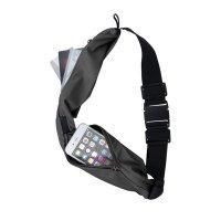 Pouzdro na telefon sportovní DOUBLE černá