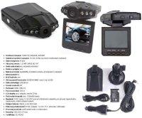 Minikamera CL-073 se záznamem AVI/JPEG+zvuk, vadná, neopravovaná