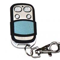 Dálkový ovladač (klíčenka) pro GSM alarmy typ HG-RC1