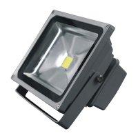 LED venkovní reflektor, 30W