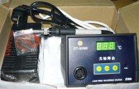 Pájecí stanice CT-939D 230V/50W funkční, použitá
