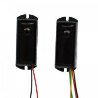 Infrazávora ABO-10F mini, frekvenčni, 10m, cena za pár, extra tenká