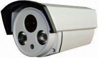 IP kamera JW-241M CMOS 2.0MPix, obj. 4mm, POE, vadná, neopravovaná