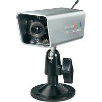 """Bezdrátová venkovní kamera 2,4 GHz a monitor s aku 2,5\"""", 380 TVL"""