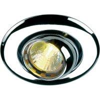 Stropní svítidlo Eyeball MR 11 - bílá