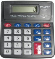 Kalkulačka PESPR PS268A