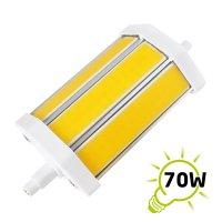 Žárovka LED R7s/230V 7W 118mm COB bílá přírodní