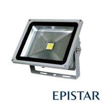 LED reflektor venkovní 20W/1600lm EPISTAR, MCOB, AC 230V, šedý