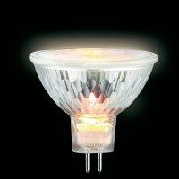 Halogenová žárovka Sygonix, GU5.3, 40 W, 51 mm, stmívatelná, teplá bílá