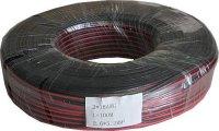 Dvojlinka 2x0,75mm2 18AWG červeno-černá, balení 100m /CYH 2x0,75mm/