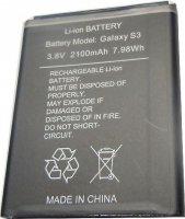 Baterie TINKO EB-L1G6LLU 2100mAh pro Galaxy S3 DOPRODEJ
