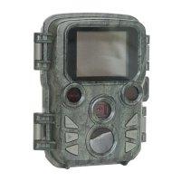 Fotopast BUNATY mini FULL HD + polohovací kloub + 8GB karta +baterie zdarma