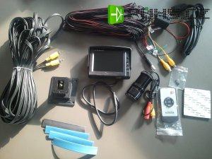 Parkovací video asistent - kompletní sada (LCD monitor, kamera) - kabeláž 16m