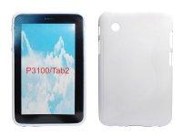 Pouzdro silikonové, Samsung Galaxy Tab 2, P3100, bílé