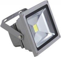 Reflektor LED 20W. Vadný čip.