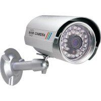 Kamerový systém Elro, DVR74S, 4kanálový, 420 TVL