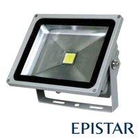 LED reflektor venkovní 50W/4000lm EPISTAR, MCOB, AC 230V, šedý
